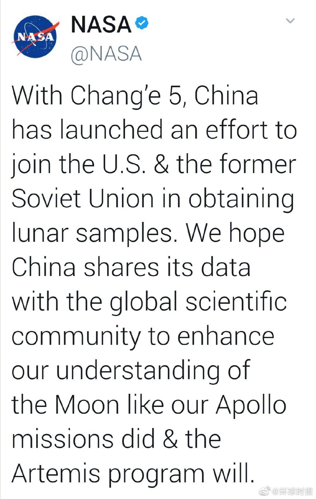 """嫦娥五号成功发射之后 NASA这样""""祝贺""""图片"""