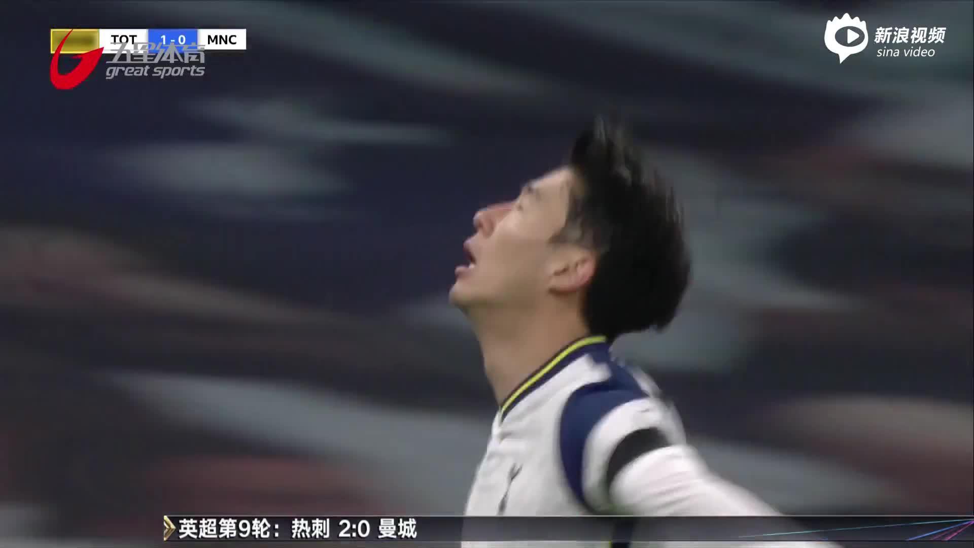 视频-孙兴慜、洛塞尔索齐建功 热刺力克曼城