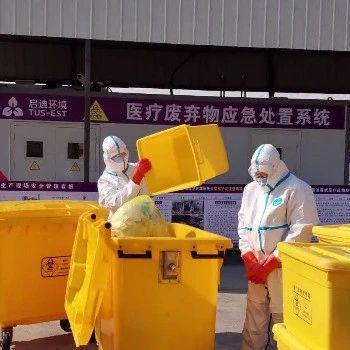 【盟市快讯】通辽   推动新固废法落地,强化固体废物环境监管