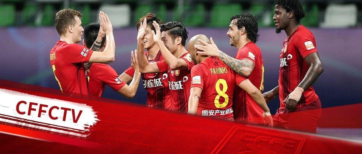 CFFCTV | 2020赛季河北华夏幸福五佳球
