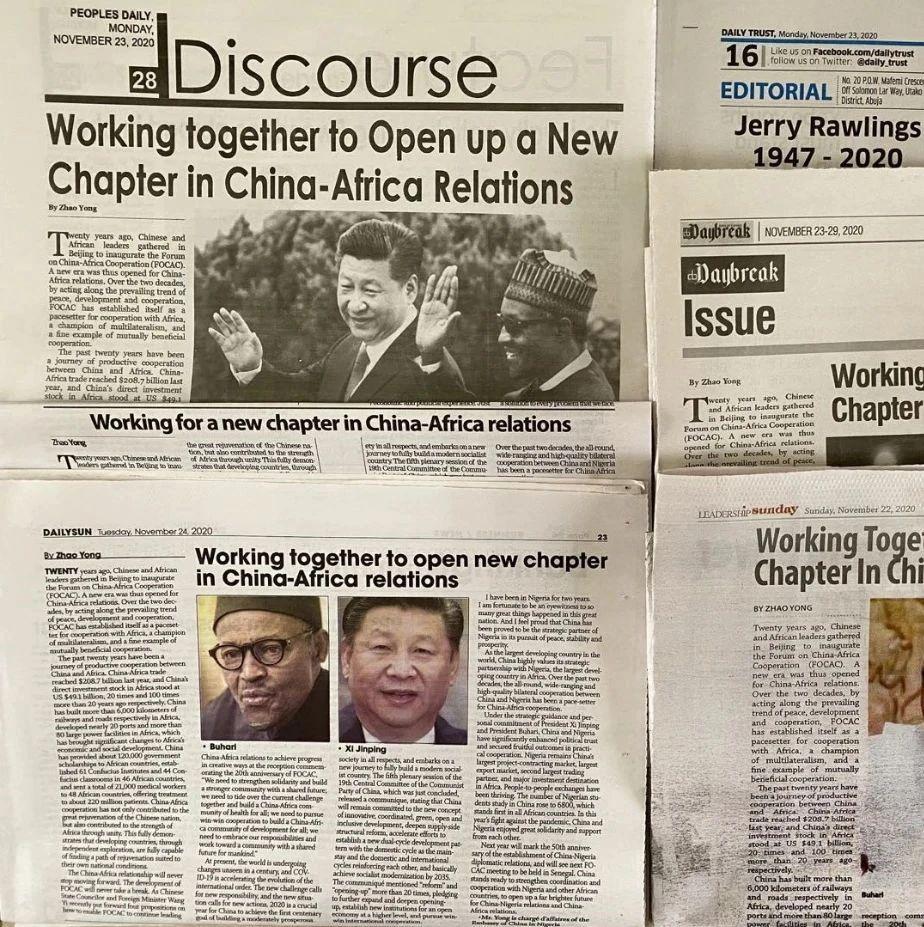 驻尼日利亚使馆临时代办在尼主流媒体发表署名文章