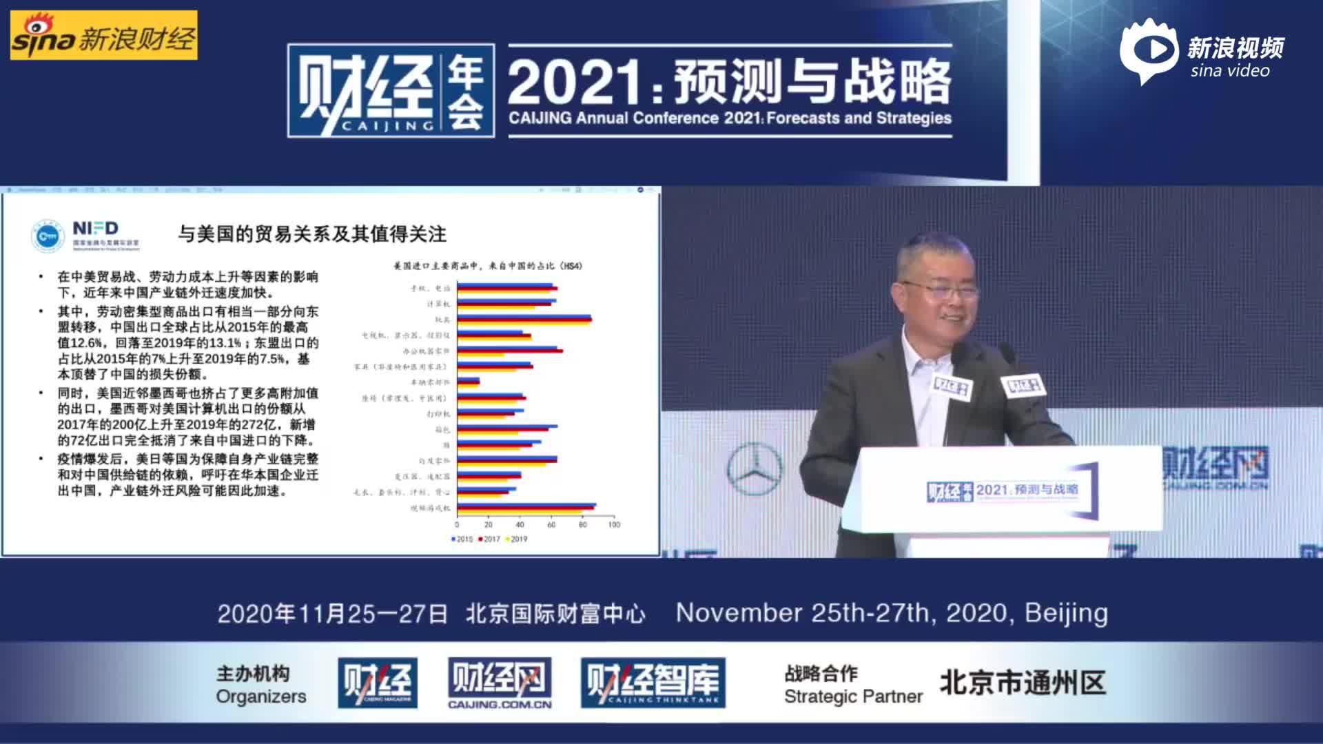 视频丨社科院学部委员李扬:双循环转型中要高度重视非国有企业的作用
