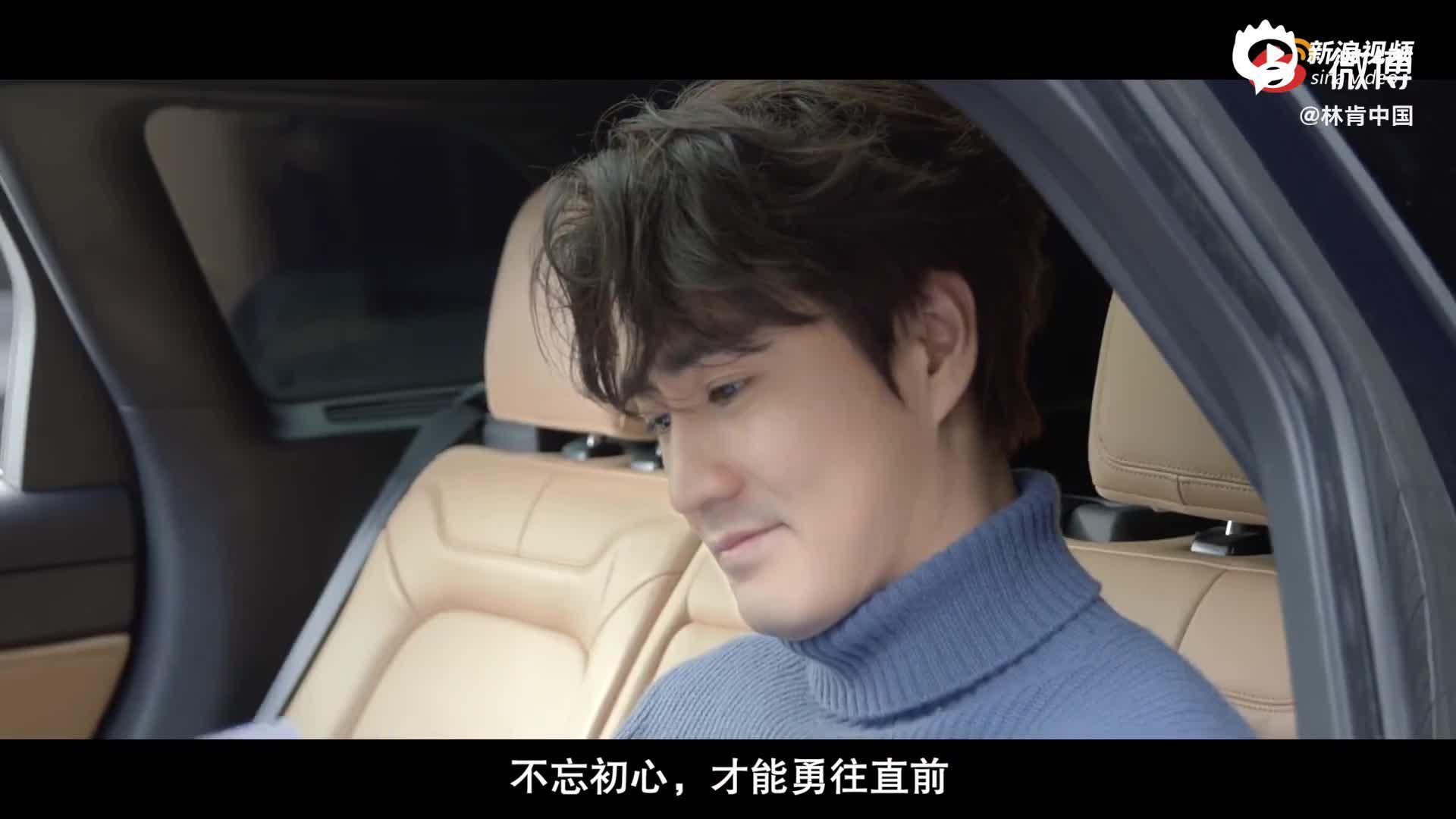 #全新林肯冒险家CORSAIR# 携知名演员杨玏拍摄广告大片