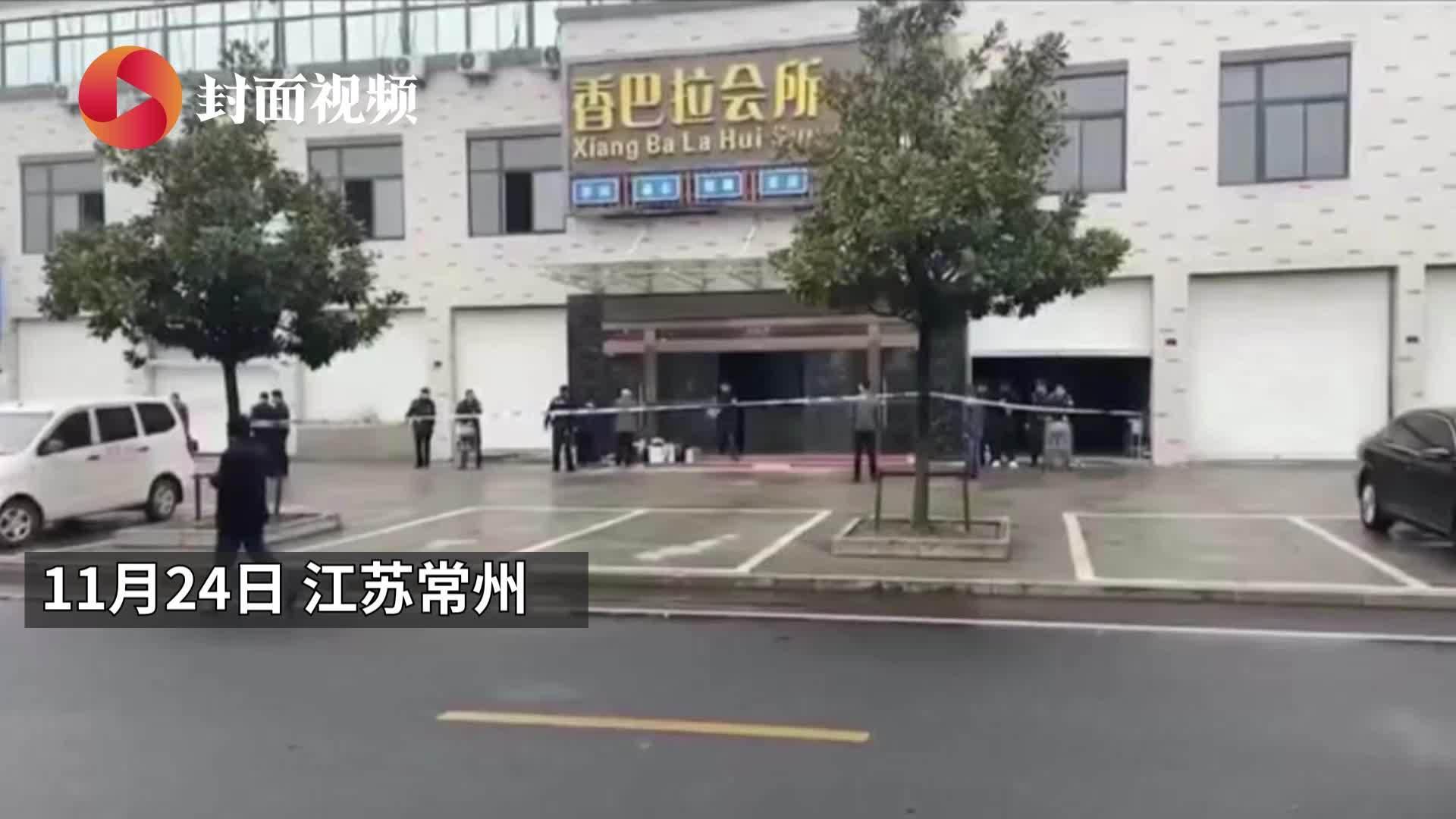 江苏溧阳发生重大刑案致1死1伤 嫌疑犯携凶器骑车逃走