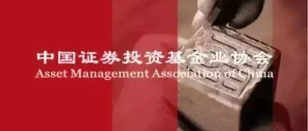 【协会数据】企业资产证券化业务备案运行情况简报(2020年10月)
