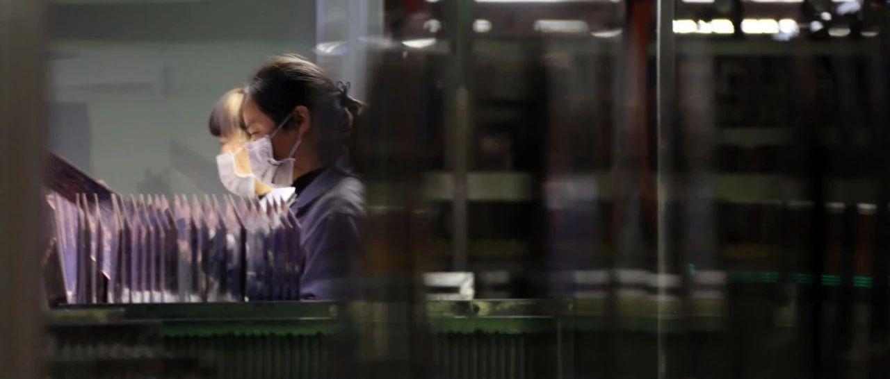 华为供应商奥士康董事长程涌:中国的印刷电路板已拥有绝对话语权