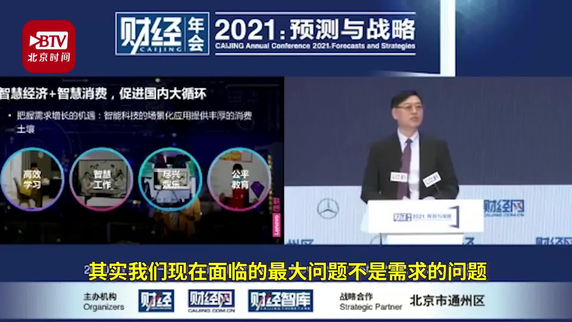 杨元庆点赞联想中国区:逆境中不认怂,于顺境时不傲娇