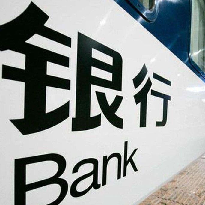 鲁政委:商业银行债券投资行为有何特点?
