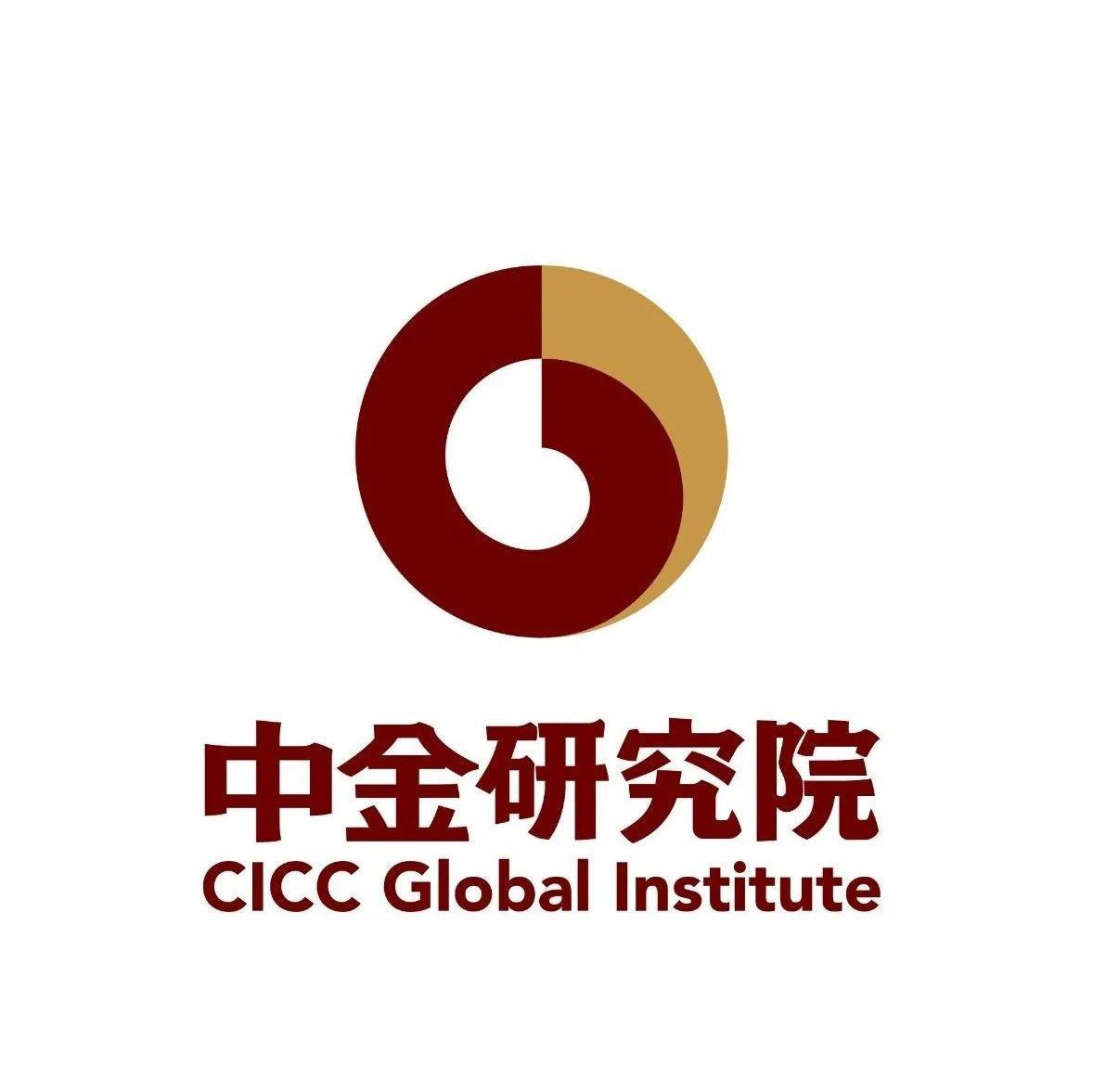 彭文生:建设现代中央银行制度的几点思考