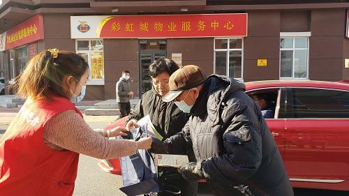 西青区赤龙南街开展《民法典》进社区宣传活动