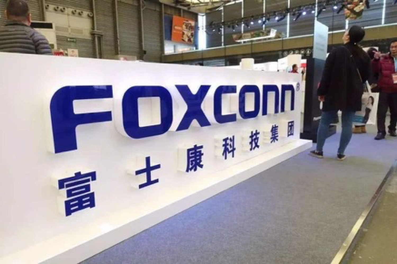 历史首次!富士康将部分iPad产线移至中国境外