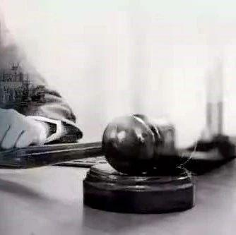 始作俑者伏法!法院判处无期徒刑,还得返还19亿!这家A股公司追偿能否如愿?