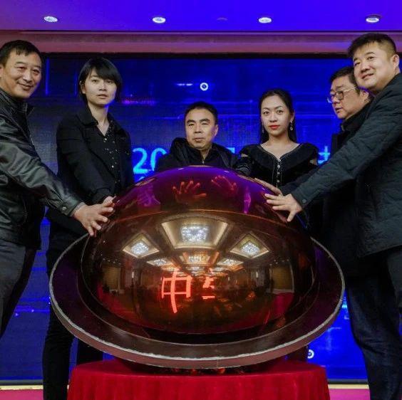 新华社|2020中国中学生国际象棋网络锦标赛开赛