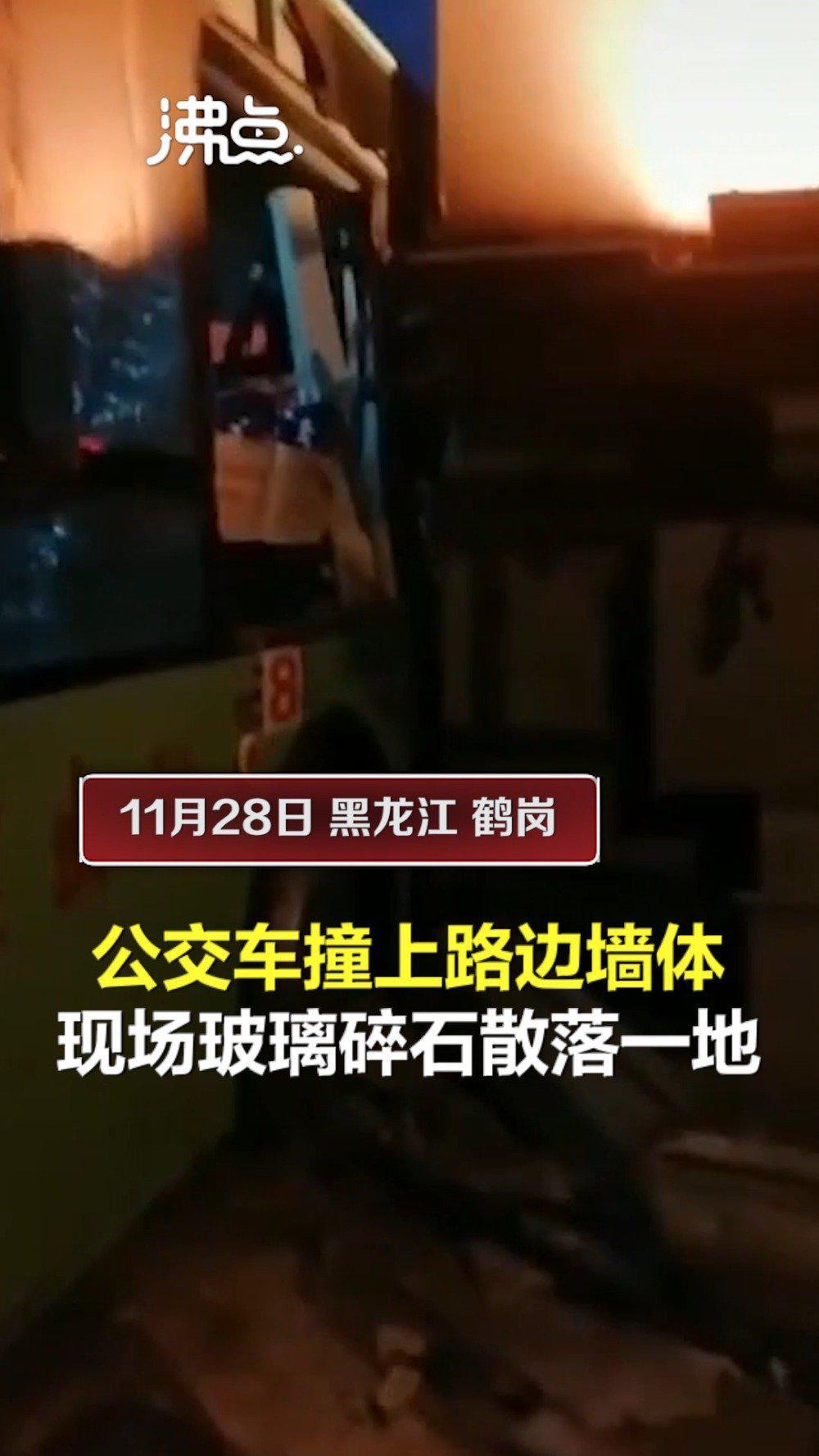 公交发生事故乘客按头怒骂司机 公司:司机不舒服 被误会玩手机