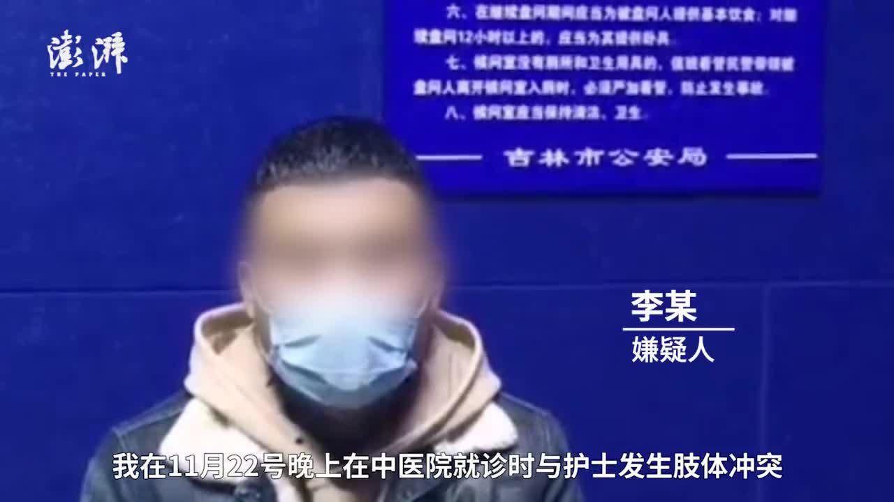 做核酸检测觉得嗓子不舒服殴打护士,男子视频公开道歉