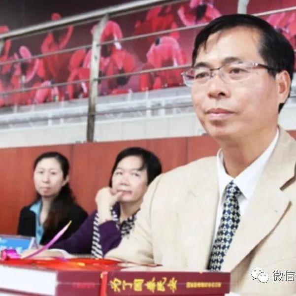 岭南教育冲刺港交所:前8个月营收超2亿 贺惠山家族色彩浓厚