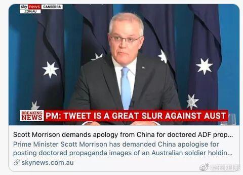澳大利亚总理莫里森要求中国道歉图片