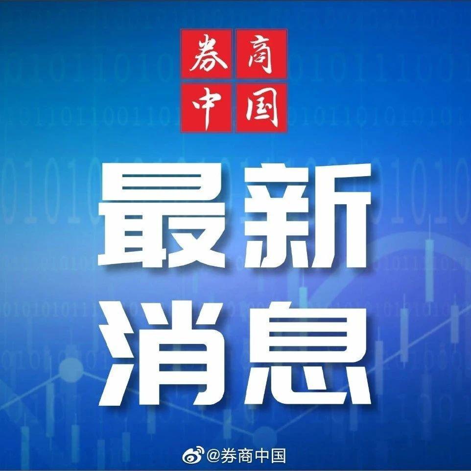 揪心!香港全港幼稚园、中小学暂停面授课,一天确诊115例!钟南山最新建议…上海:一人检测结果可疑