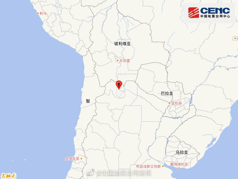 阿根廷发生5.7级地震 震源深度10千米