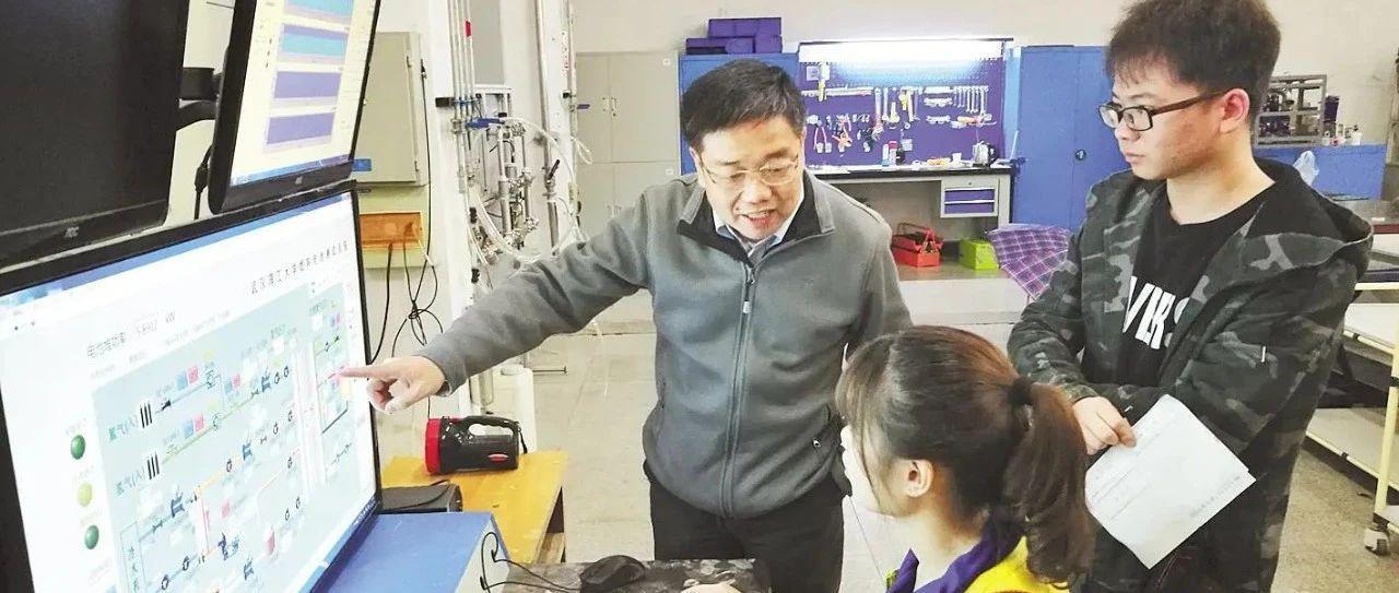 """""""从0到1""""攻克膜电极难题——武汉理工大学潘牧团队20年勇攀燃料电池技术高峰"""
