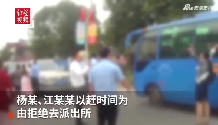 拒绝盘查并咬伤民警 药剂师丈夫、公职人员妻子妨害公务双双获刑!