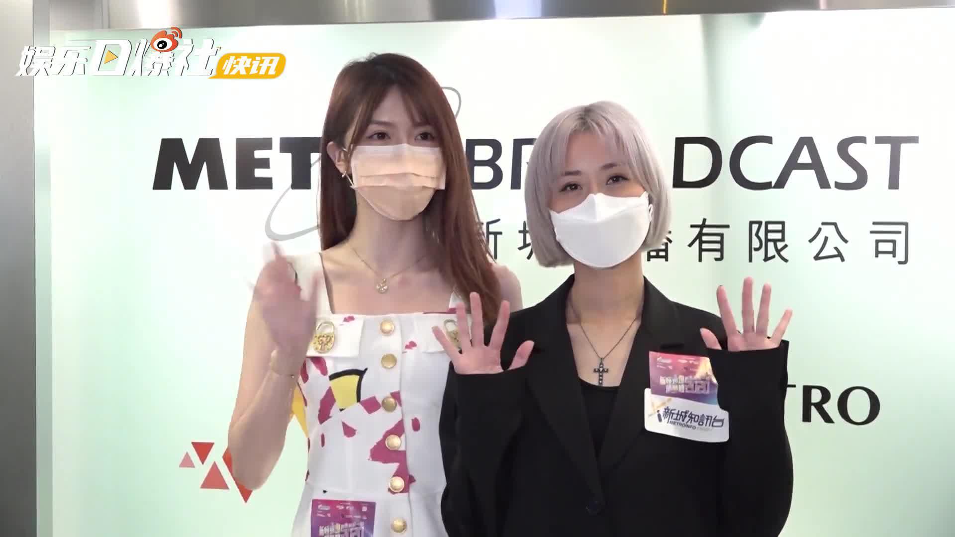 视频:出席阿Sa生日会为容祖儿P图 曾乐彤指阿娇依旧漂亮