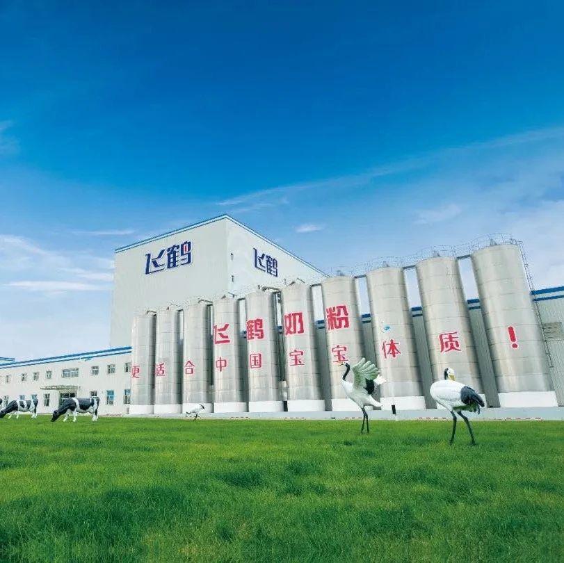 靴子落地!中国飞鹤成功入主原生态牧业  完善奶粉全产业链布局