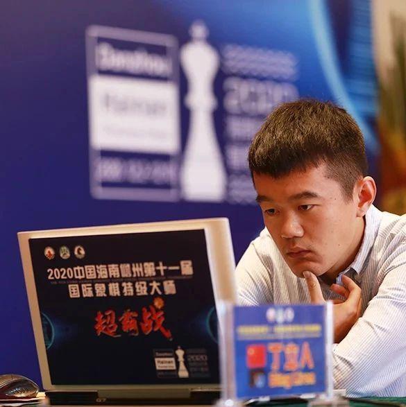 第11届儋州国际象棋超霸战第二比赛日 丁立人两连胜排名首位