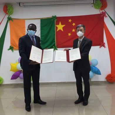 驻科特迪瓦大使出席援科奥林匹克体育场项目交接证书签署和授勋仪式