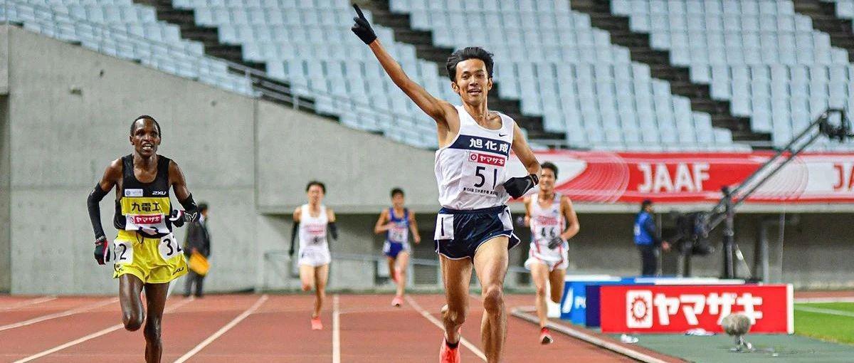 日本男女万米国家纪录双双告破:别人进步幅度远超我们的背后……