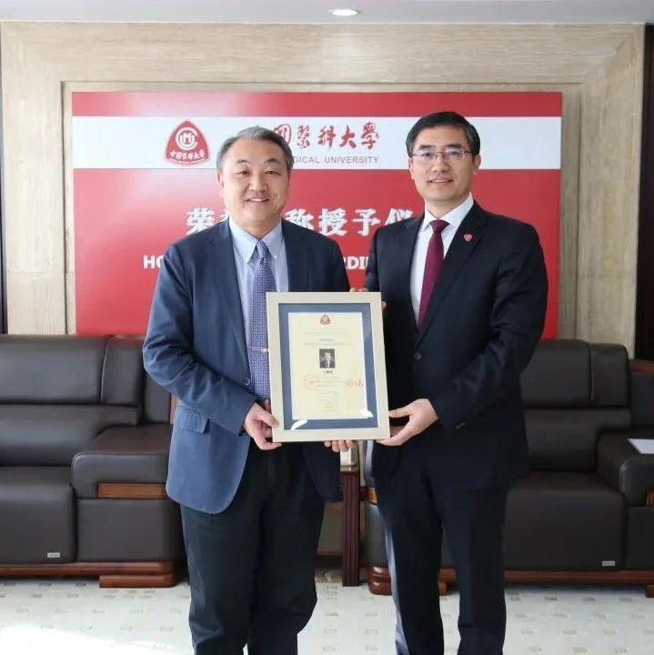 中国科学院院士、首都医科大学副校长王松灵受聘我校荣誉教授