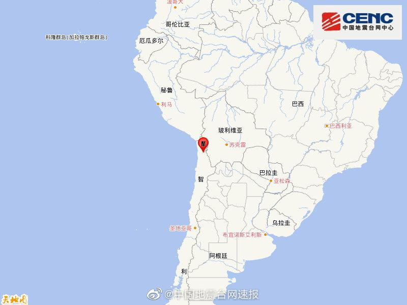 智利北部发生6.0级地震 震源深度100千米