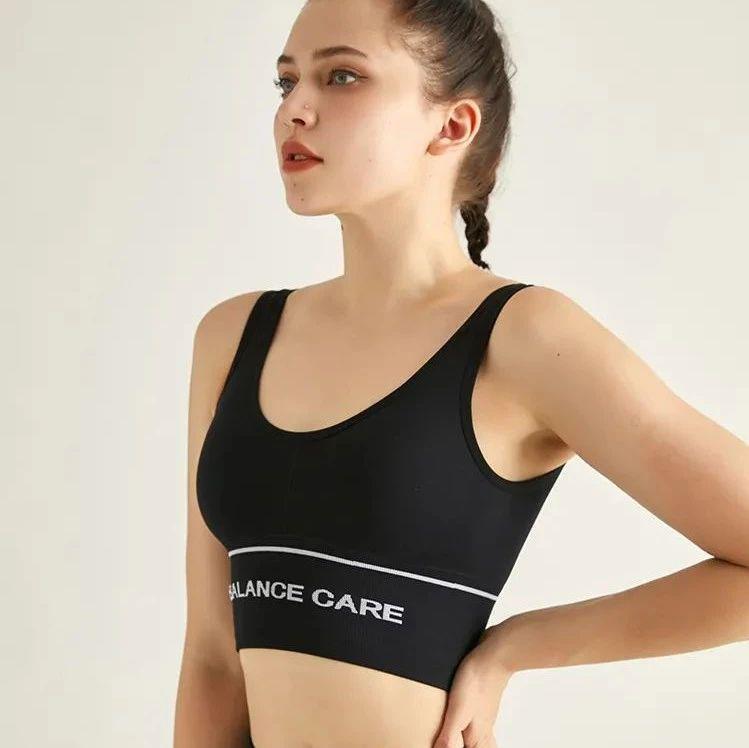 无缝编织运动文胸,舒适透气,迅速排汗!