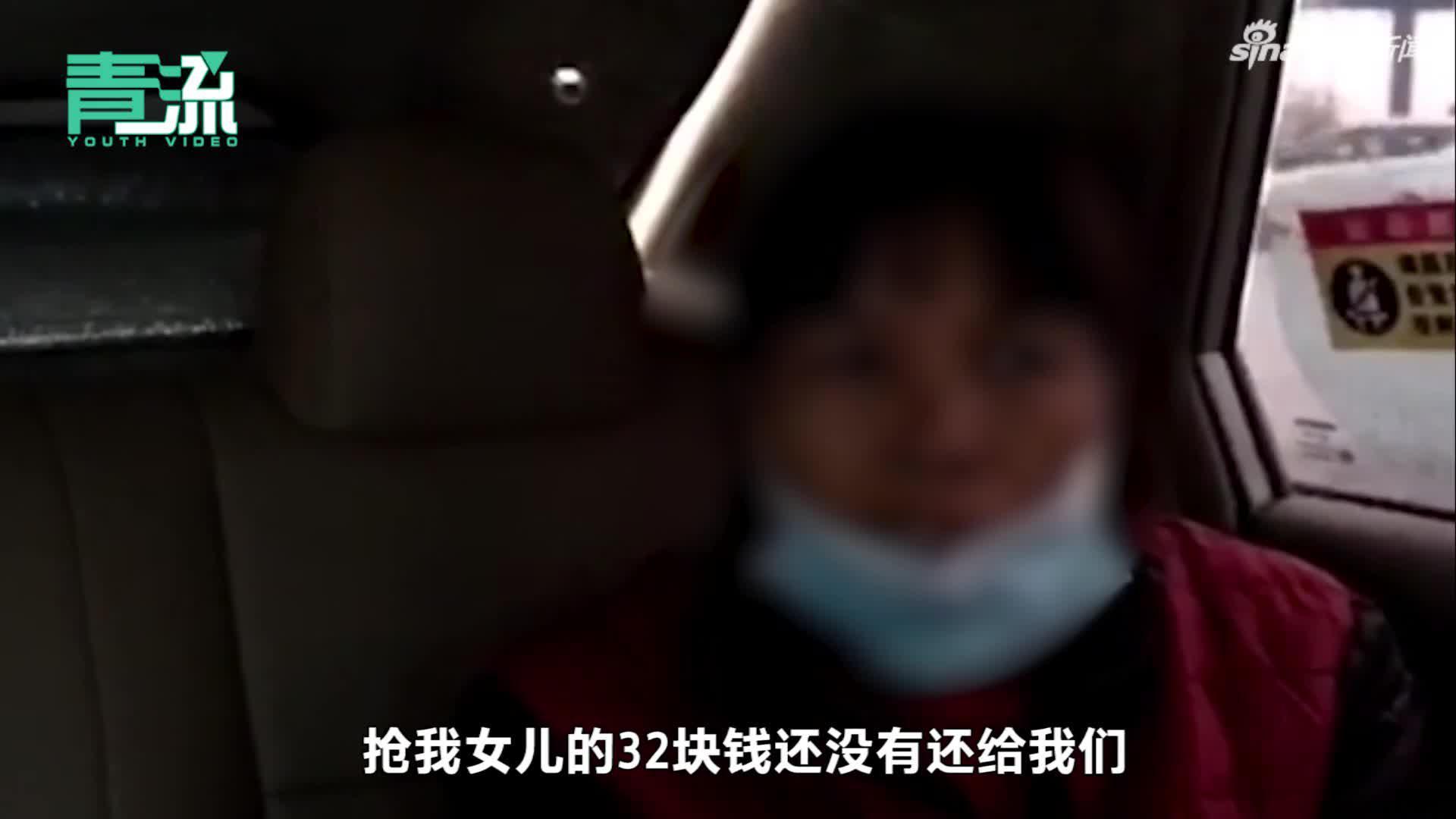 """""""百香果女童遇害案""""再审开庭 被害人母亲:至今没有收到道歉"""