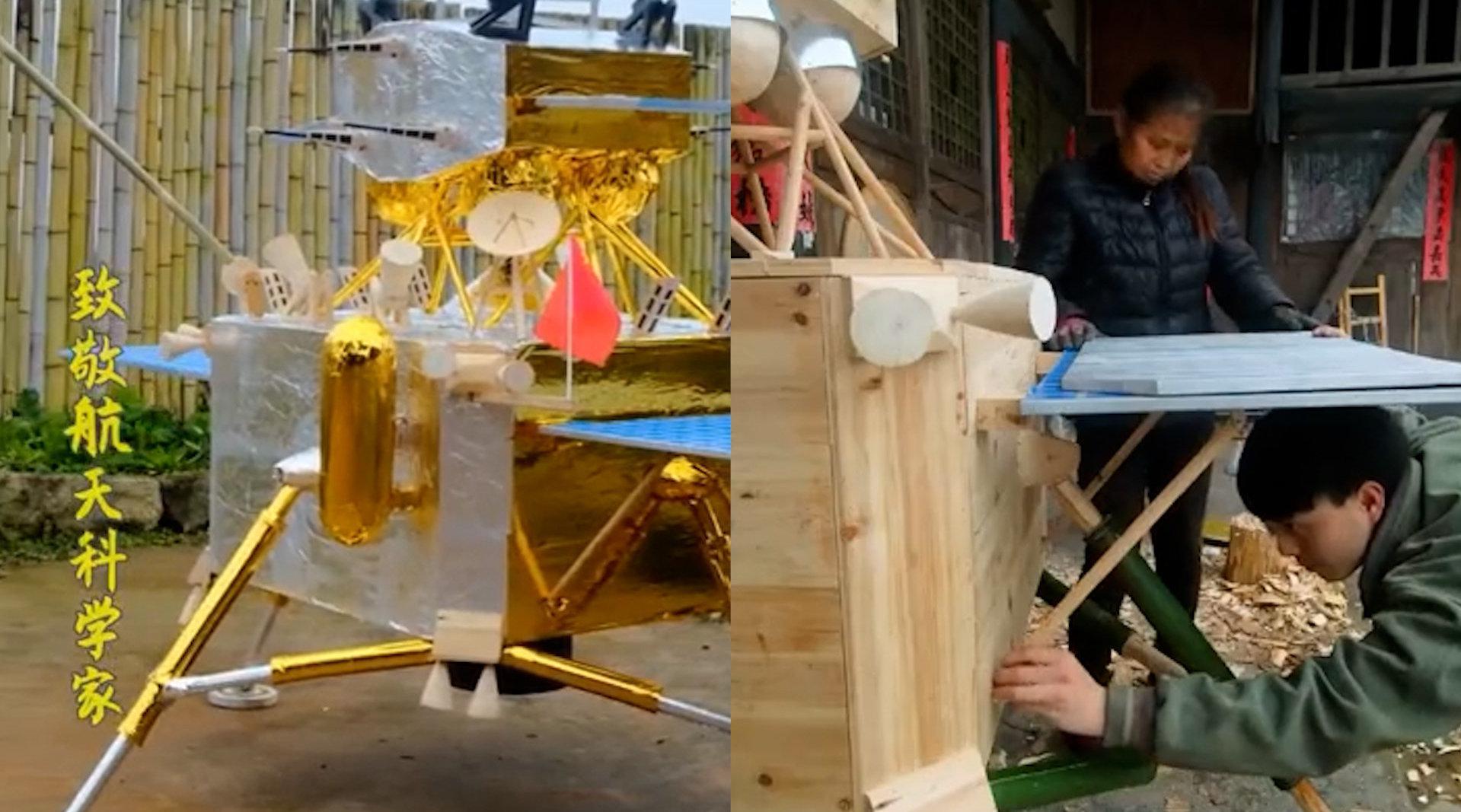 小伙做木质嫦娥五号探测器