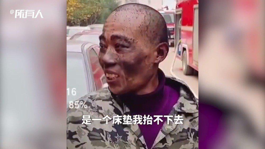 江西大叔为求省事在家中焚烧床垫:搬不下去干脆烧了 结果脸被熏漆黑