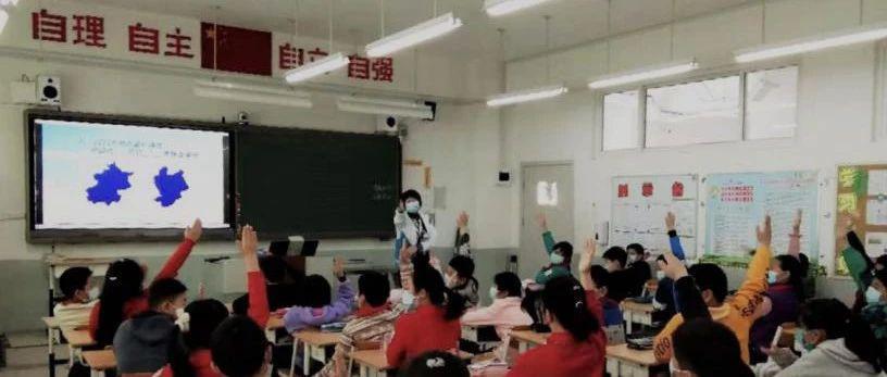 """百城千校""""画冬奥、滑冰雪、话健康""""活动走入石景山区金顶街第二小学"""