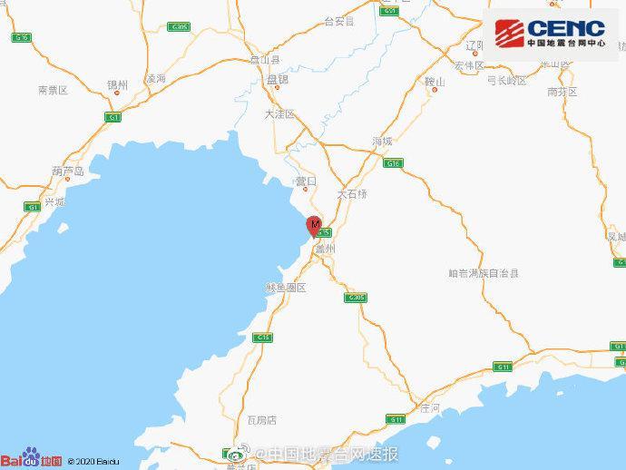 辽宁营口市西市区发生3.0级地震,震源深度7千米图片