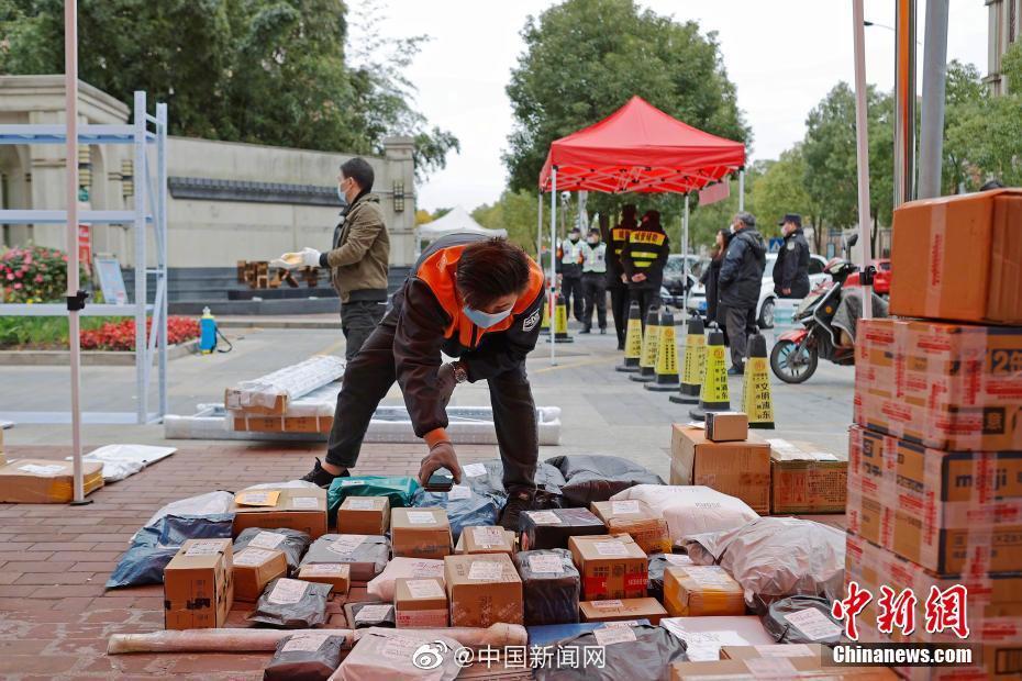 国家邮政局:2020年中国快递将超800亿件图片