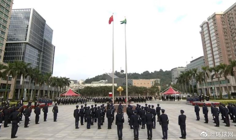 澳门特区政府举行升旗仪式 庆祝回归祖国21周年