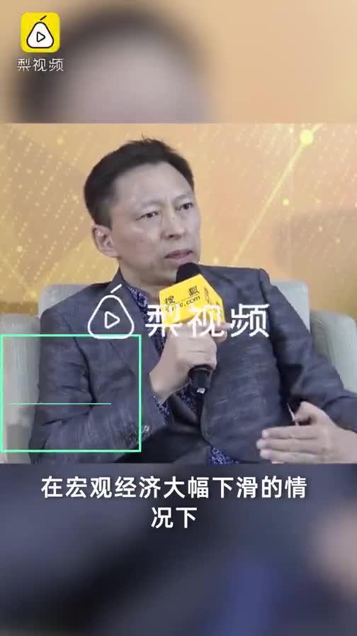 张朝阳宣布2020年搜狐已盈利,不算搜狗