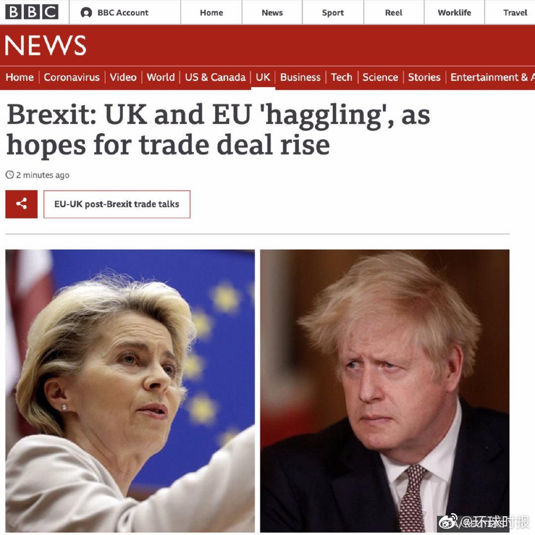 英国脱欧协议已完成?英媒称仍在商议中