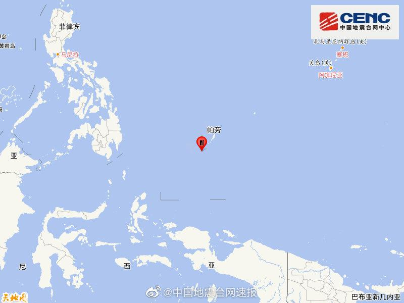 加罗林群岛西部发生6.0级地震 震源深度10千米