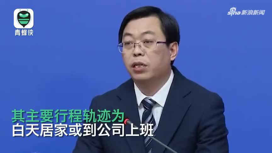 北京顺丰兼职员工确诊新冠