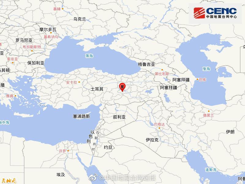 土耳其发生5.5级地震 震源深度10千米