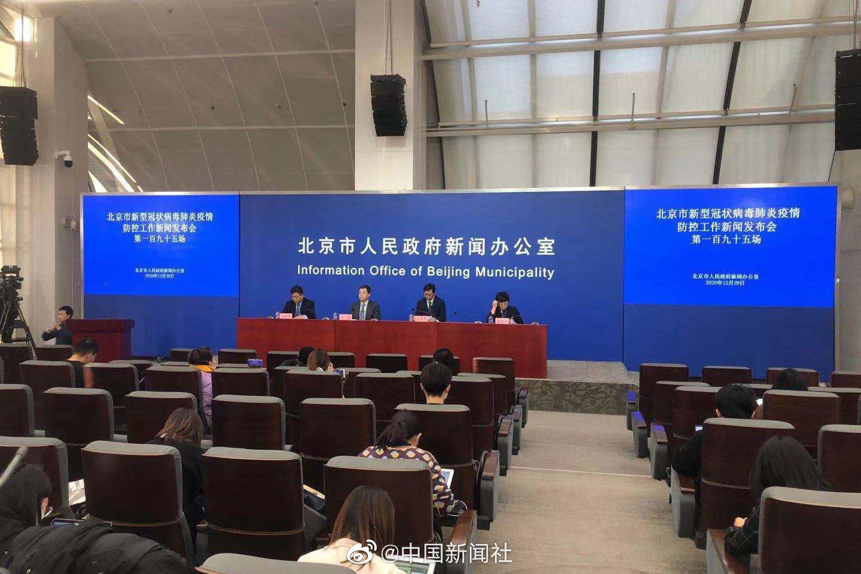 北京:对与病例及其环境有接触史的人员优先核酸检测图片