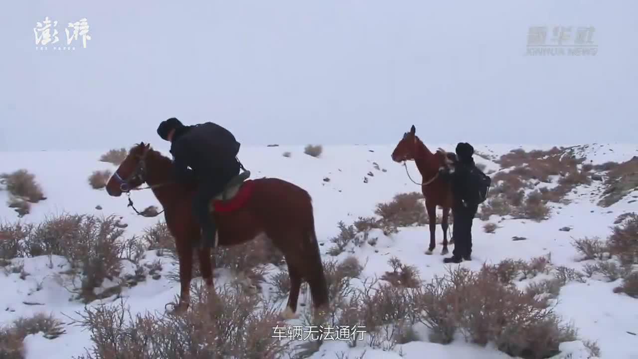 """帕米尔高原上的""""马背警务室"""""""