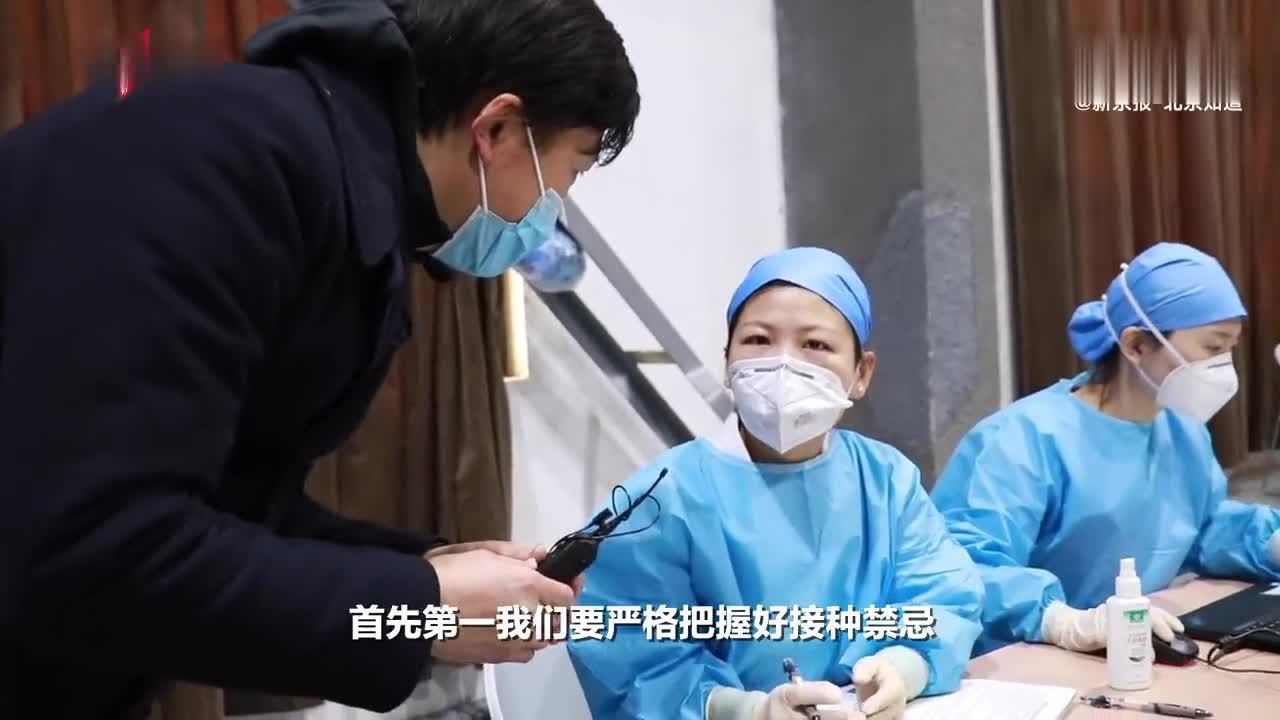 新冠疫苗接种现场