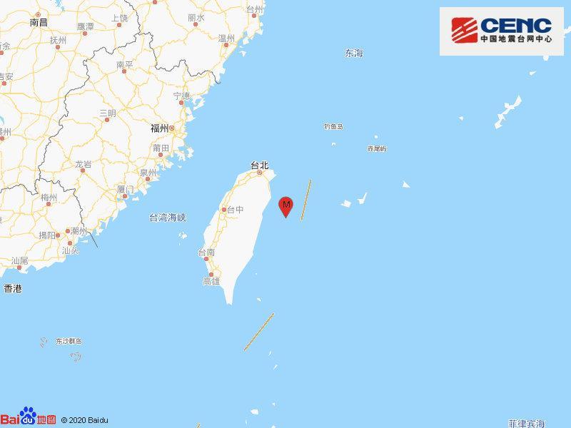 台湾花莲县海域发生4.4级地震 震源深度24千米图片