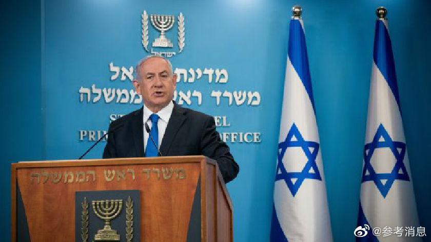 外媒:以色列抗议者再向内塔尼亚胡施压